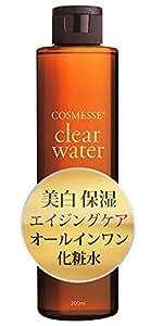 【COSMESSE】コスメッセ クリアウォーター(化粧水) 200ml