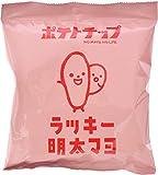 三真 ラッキー明太マヨポテトチップ 60g ×10袋