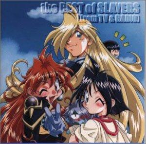 スレイヤーズ / the BEST of SLAYERS〔from TV&RADIO〕