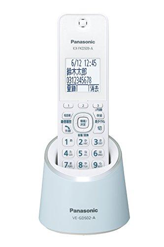 パナソニック デジタルコードレス電話機 親機のみ 1.9GHz DECT準拠方式 ブルー VE-GDS02DL-A