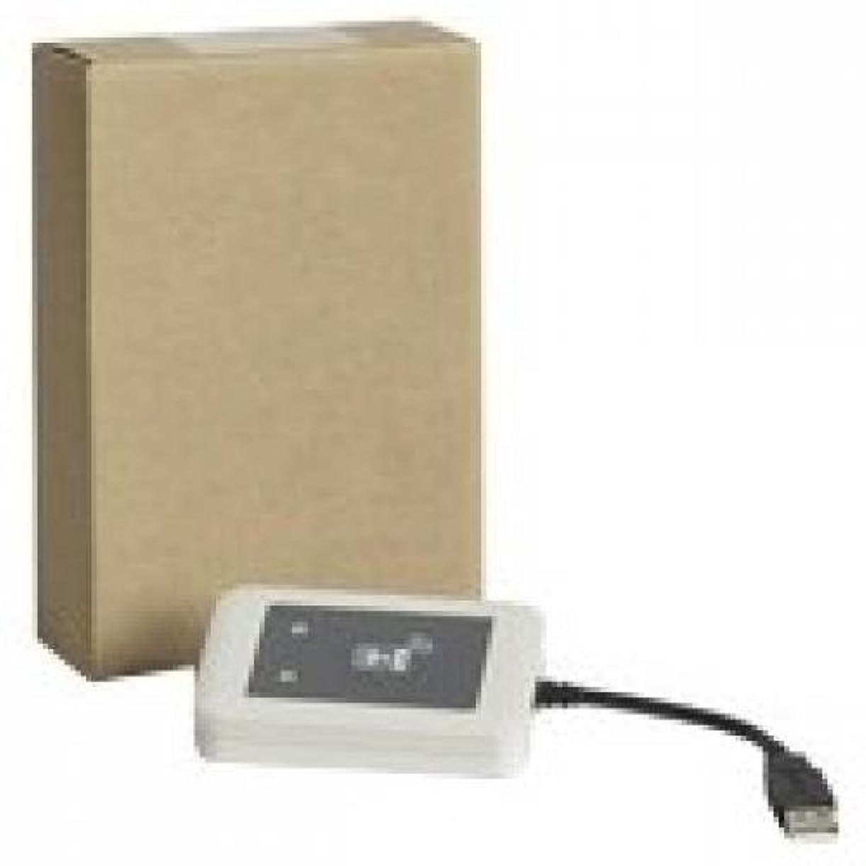 言語アセ靴Xerox - RFID reader - USB - for VersaLink B400, B600, B605, B610, B615, C400, C405, C500, C505, C600, C605