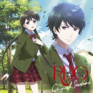 TVアニメ RDG レッドデータガール オリジナルサウンドトラックの詳細を見る
