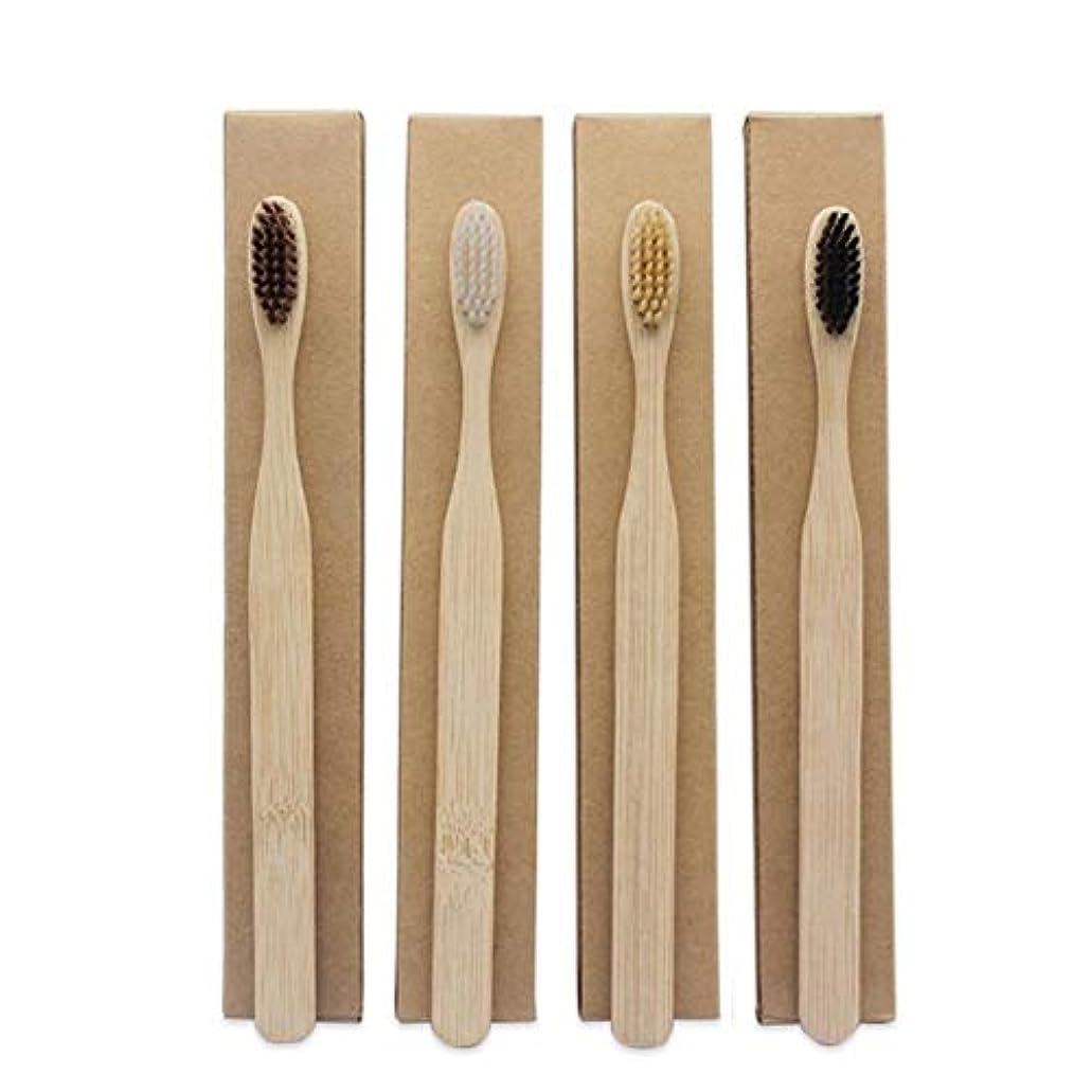 入場料ゴネリルサンダル1st market プレミアム品質竹歯ブラシオーラルケアエコソフトパック4個