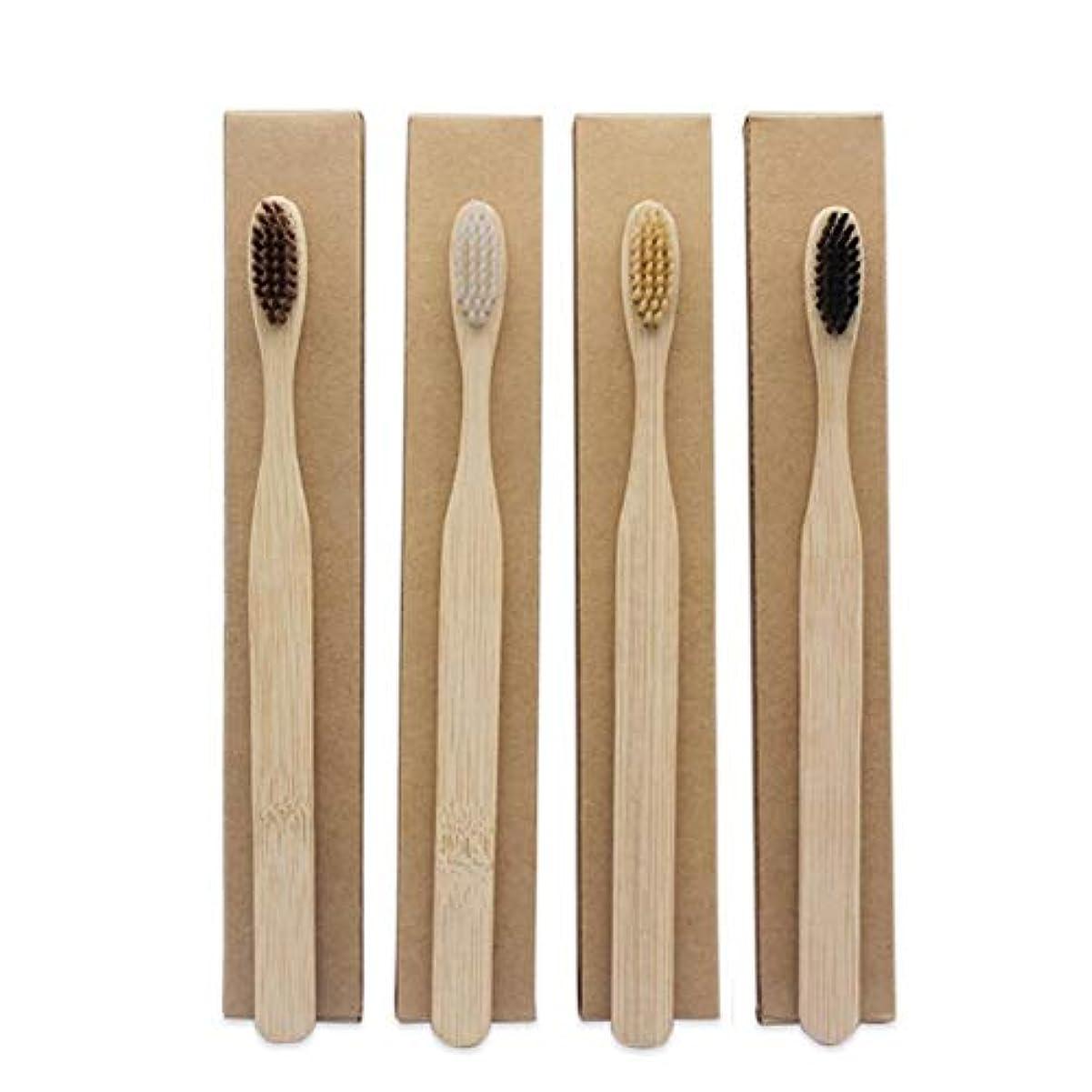 静かな大胆不敵フロー1st market プレミアム品質竹歯ブラシオーラルケアエコソフトパック4個