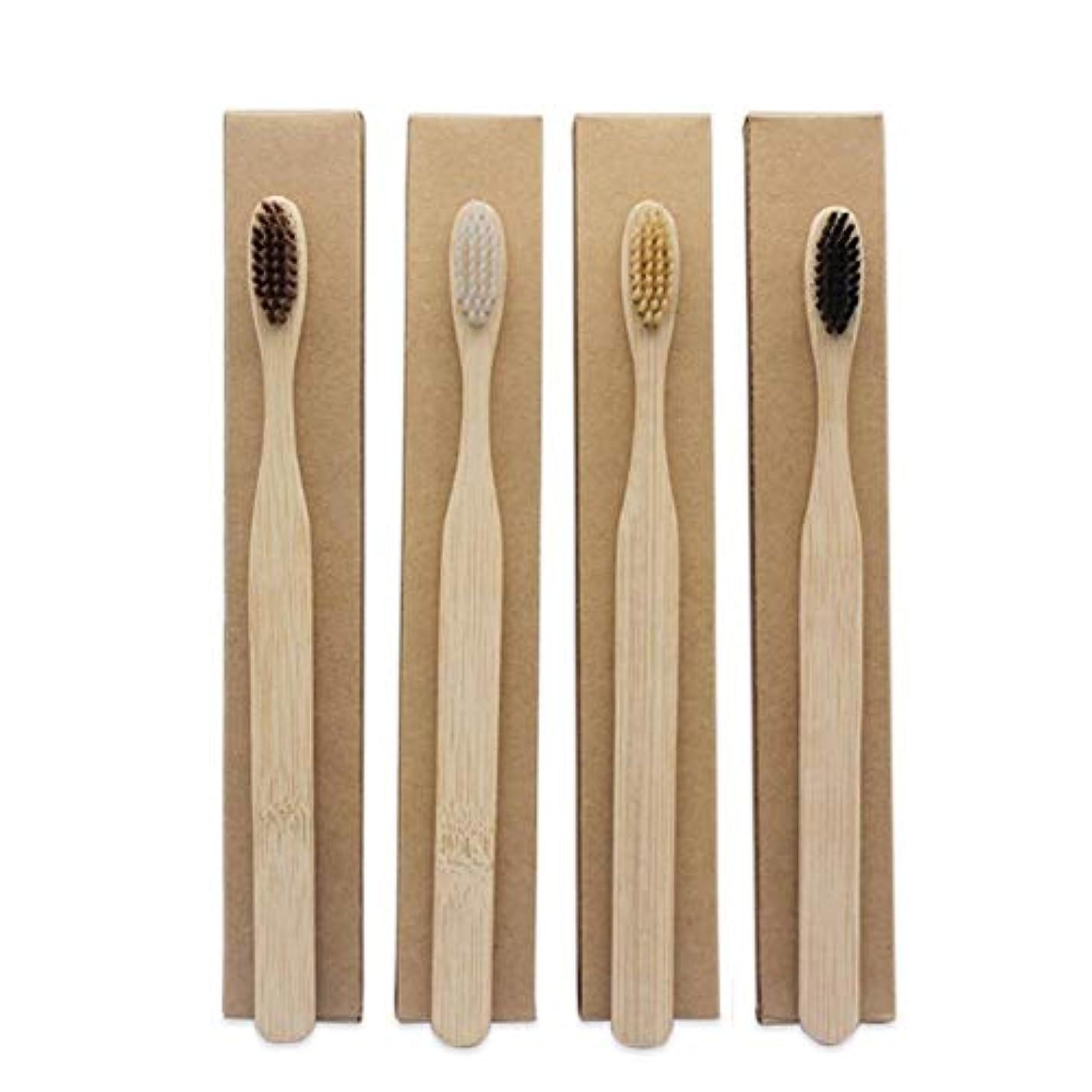 せっかちメンダシティきらめく1st market プレミアム品質竹歯ブラシオーラルケアエコソフトパック4個