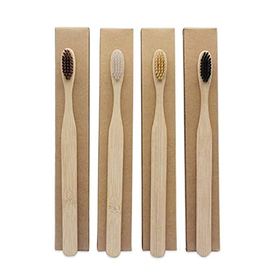 ライド光のダム1st market プレミアム品質竹歯ブラシオーラルケアエコソフトパック4個
