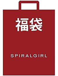 [スパイラルガール] 福袋10点セット レディース 14912402