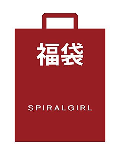(スパイラルガール)SPIRALGIRL 【福袋】2018新春福袋