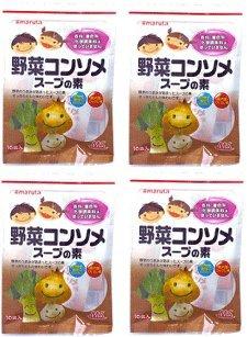 MS野菜コンソメスープの素30g(3g×10袋入り)×4個★送料無料ネコポス