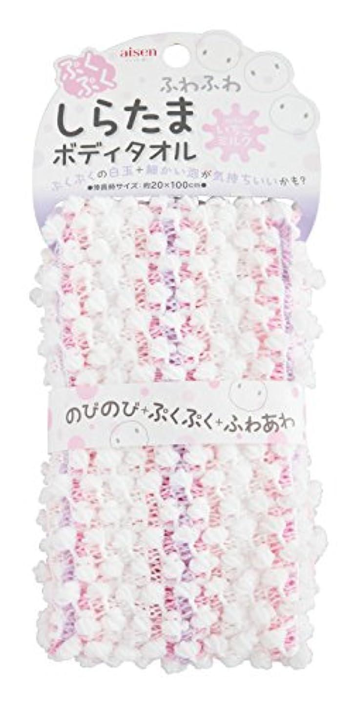 存在アリ時代aisen しらたま ボディタオル いちごミルク