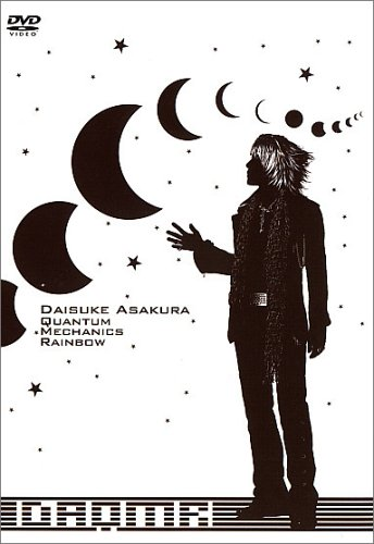 DAISUKE ASAKURA LIVE Quantum Mechanics Rainbow [DVD]の詳細を見る