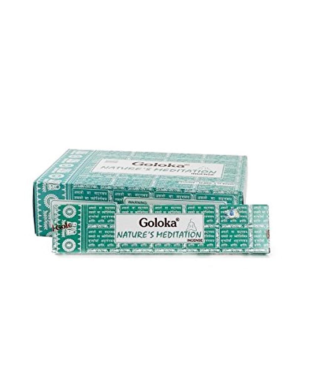 煙突ループ増強Goloka Natures Meditation Incenseボックス12のパック