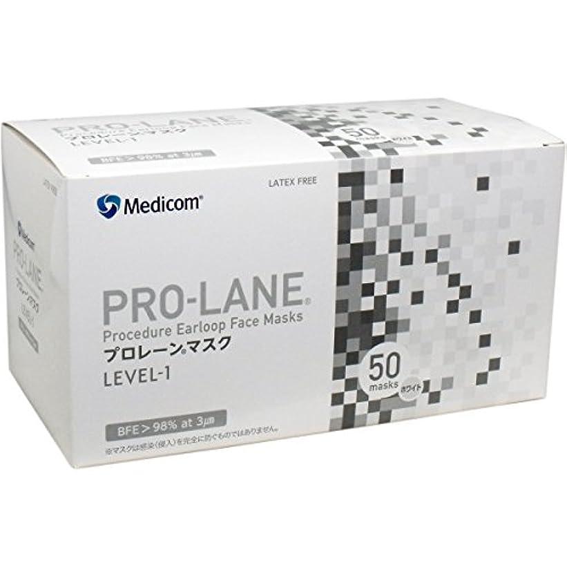 回転バッジカビメディコムジャパン プロレーンマスク ホワイト 50枚×10箱
