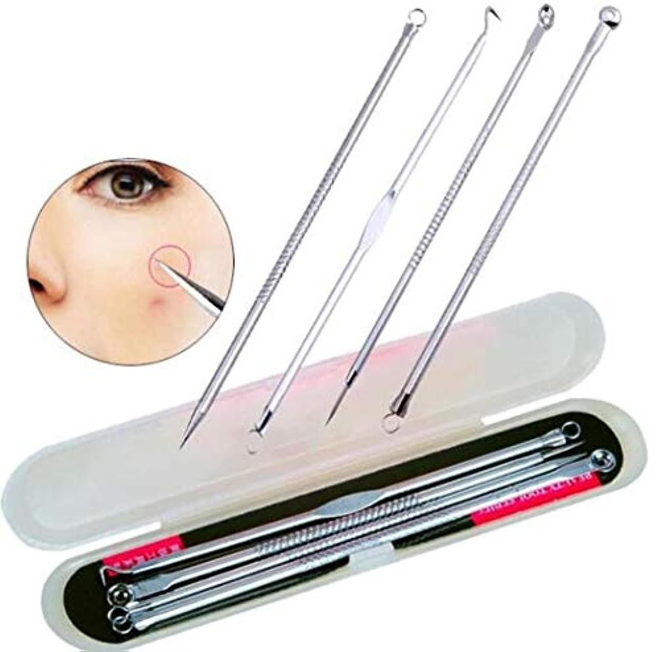 子羊毛細血管お金ゴム4 Pcs Acne Blackhead Removal Stainless Pimple Spot Comedone Extractor Beauty Face Clean Care Tools Facial Pore Cleanser