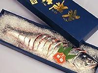 釧路東水四季の鮭シリーズ 秋鮭 1本物 姿切身 塩&塩