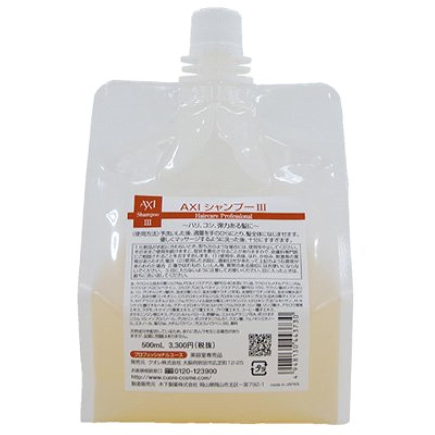 色合いパイ農業クオレ AXI シャンプーIII 500ml詰替え