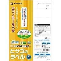 ヒサゴ エコノミーラベル21面 【まとめ買い3袋セット】 ELM011S 00290876