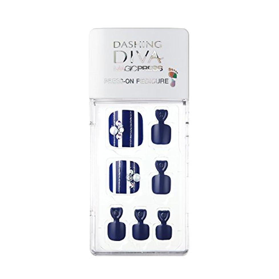 研磨準備ができて年次ダッシングディバ マジックプレス DASHING DIVA MagicPress MDR194P-DURY+ オリジナルジェル ネイルチップ