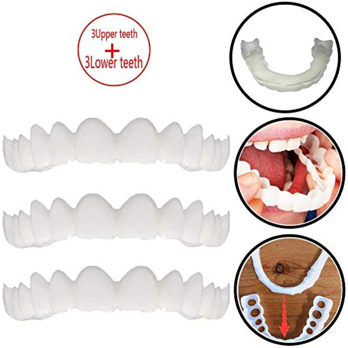 説明マウンド眩惑する3ペアの一時的な歯のホワイトニング、シミュレーションブレース上部ブレース+下部ブレースホワイトニングティースナップオンインスタント完全ベニア,3upperteeth+3lowerteeth