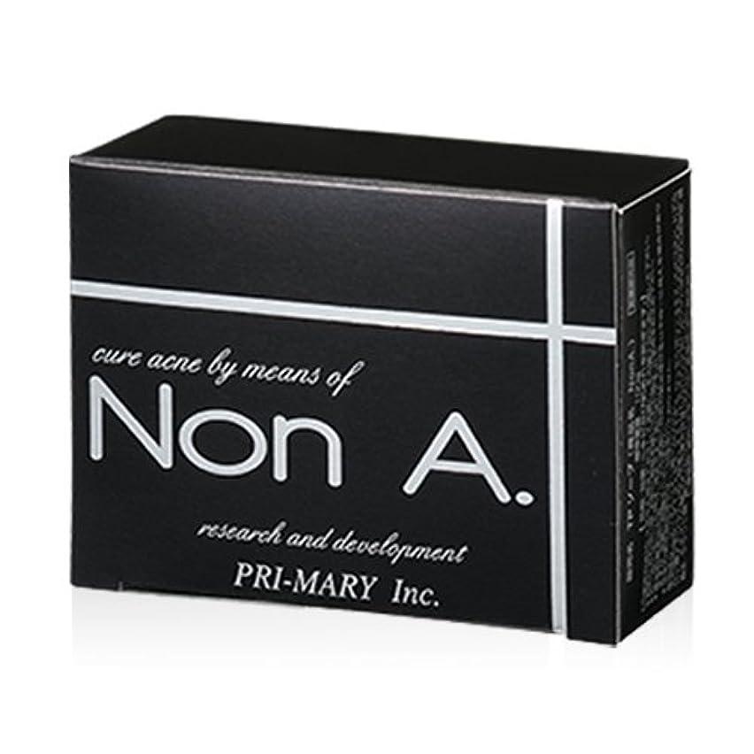 ビクターうまれたにはまってNon A. ( ノンエー ) 洗顔ソープ [ ニキビ対策 / 100g ] 洗顔せっけん ピーリング成分不使用 ( プライマリー )