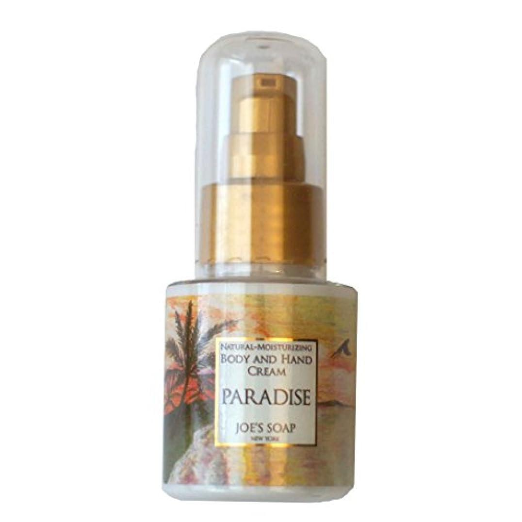 対処真鍮相対的JOE'S SOAP ( ジョーズソープ ) ボディクリーム ハンドクリーム (PARADISE) ポンプ保湿 ローズ ギフト プレゼント 女性 いい香り