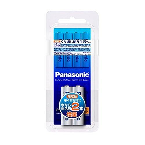 エネループ 充電池単4形 8本パック(単3×2本付) BK-KJMCC/28