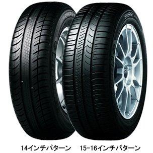 ミシュラン(MICHELIN)  低燃費タイヤ  ENERGY  SAVER  +  195/65R15  91H