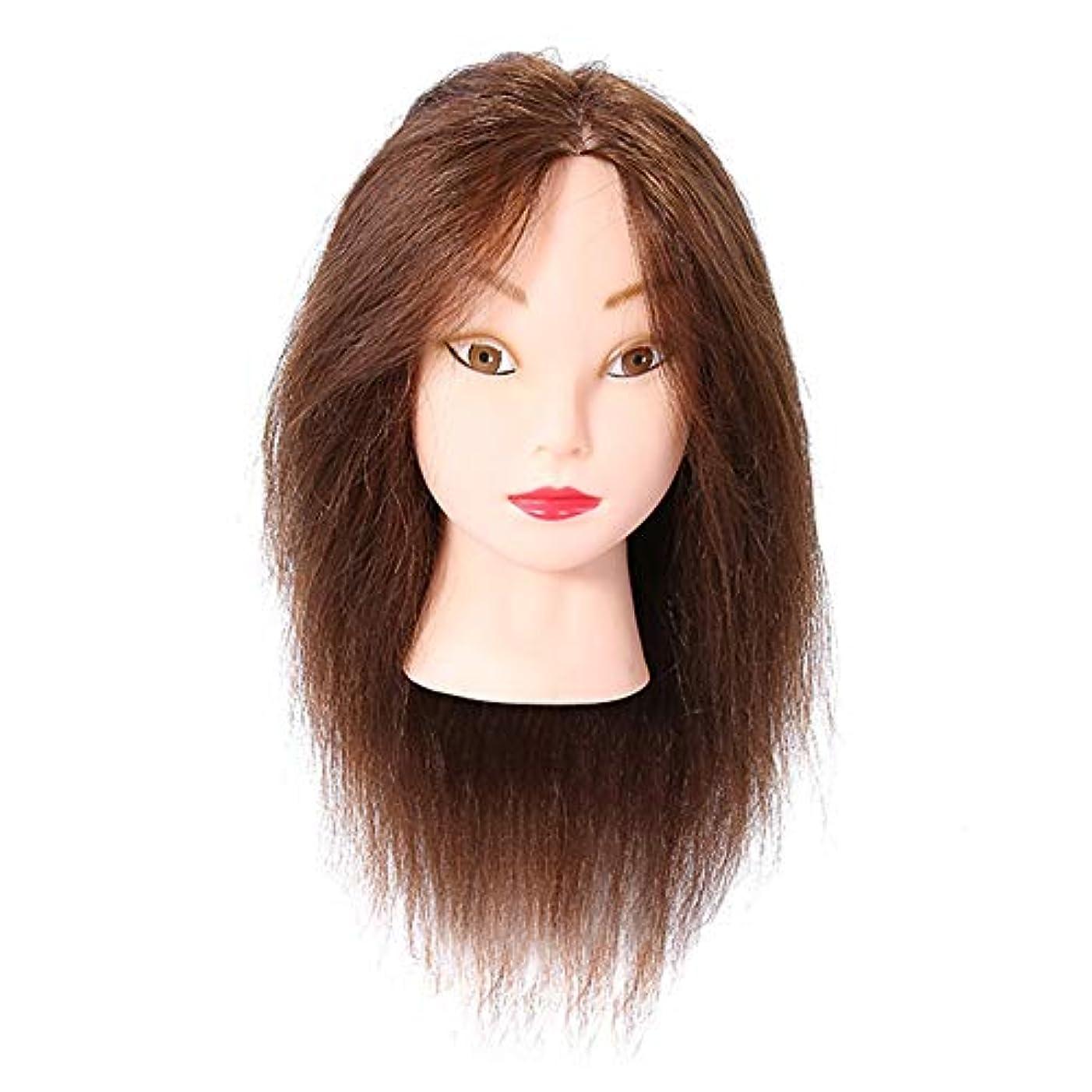 求人落とし穴同封するヘアトレーニングヘッド、練習用ヘアスタイリングプラクティス ヘアドレッシング かつらマネキン