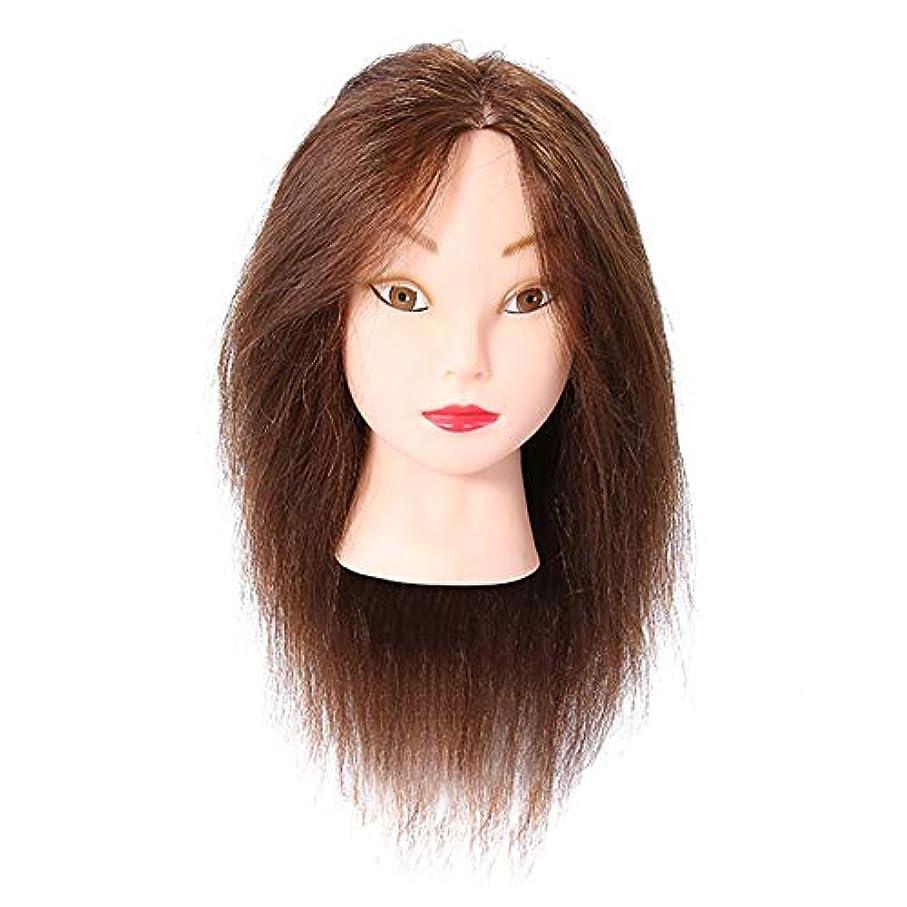 形容詞平方感謝しているヘアトレーニングヘッド、練習用ヘアスタイリングプラクティス ヘアドレッシング かつらマネキン