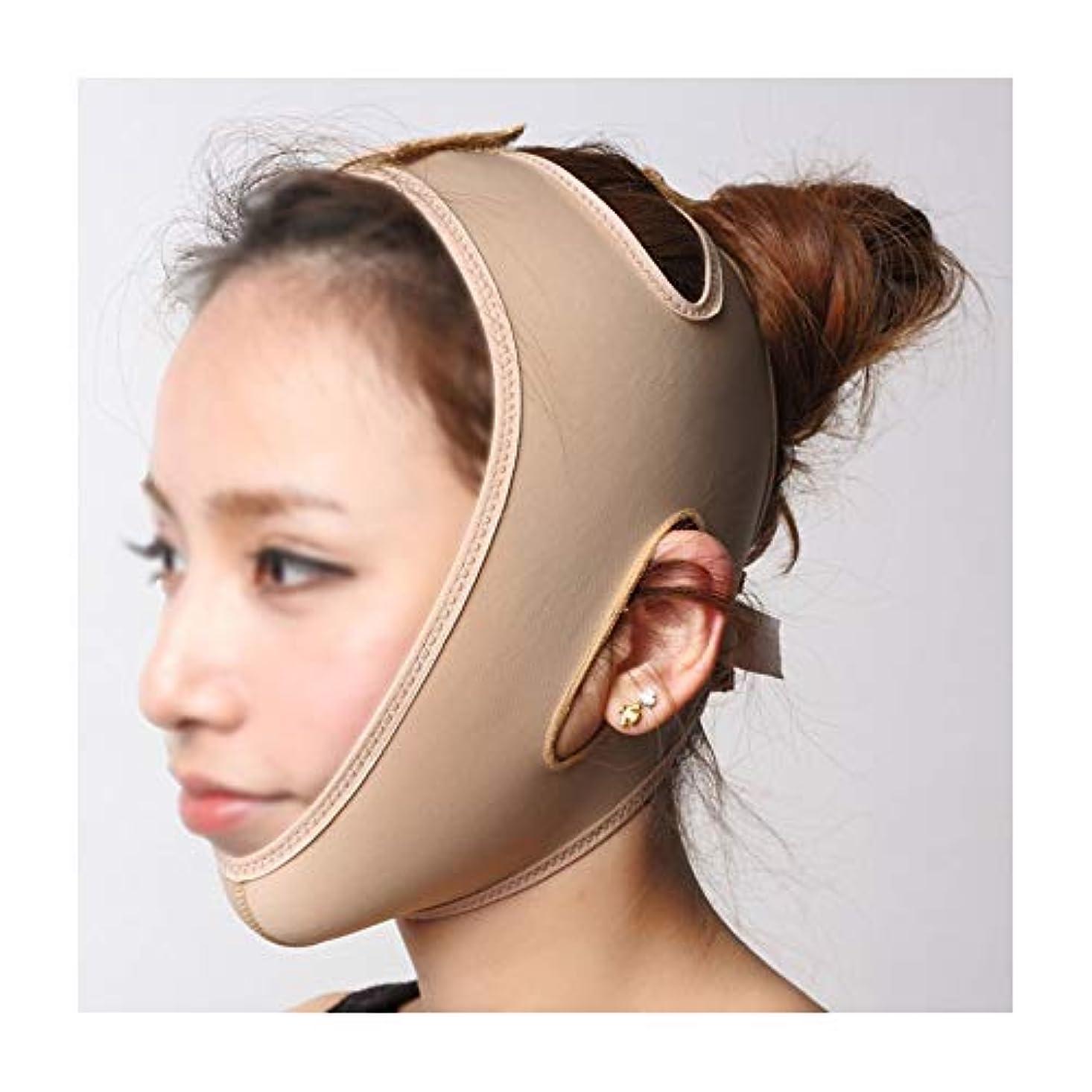 鼓舞する疲労調査ファーミングフェイスマスク、スリーピングシンフェイス包帯シンフェイスマスクフェイスリフティングフェイスメロンフェイスVフェイスリフティングファーミングダブルチンビューティツール(サイズ:S)