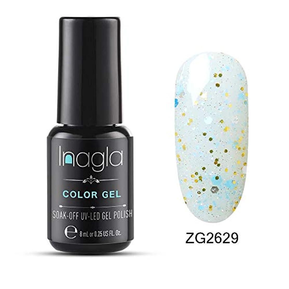 辛いひらめき参加するInagla ジェルネイル カラージェル ポリッシュ パール系 1色入り 8ml-ZG2629
