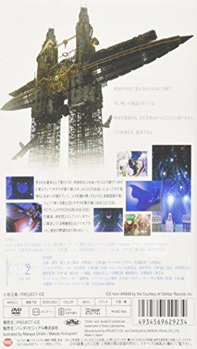 ICE 2 [DVD]