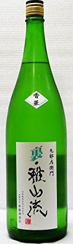 裏・雅山流 香華 (無濾過生詰本醸造)1800L入
