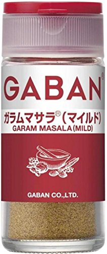 ギャバン ガラムマサラ マイルド 20g