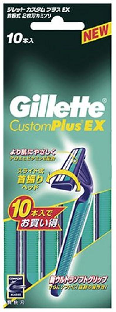 小康針航空機ジレットカスタムプラスEX首振式 単品 10本入