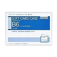 コクヨ クリアケース カードケース 軟質タイプ B6 クケ-56 【 3枚 】