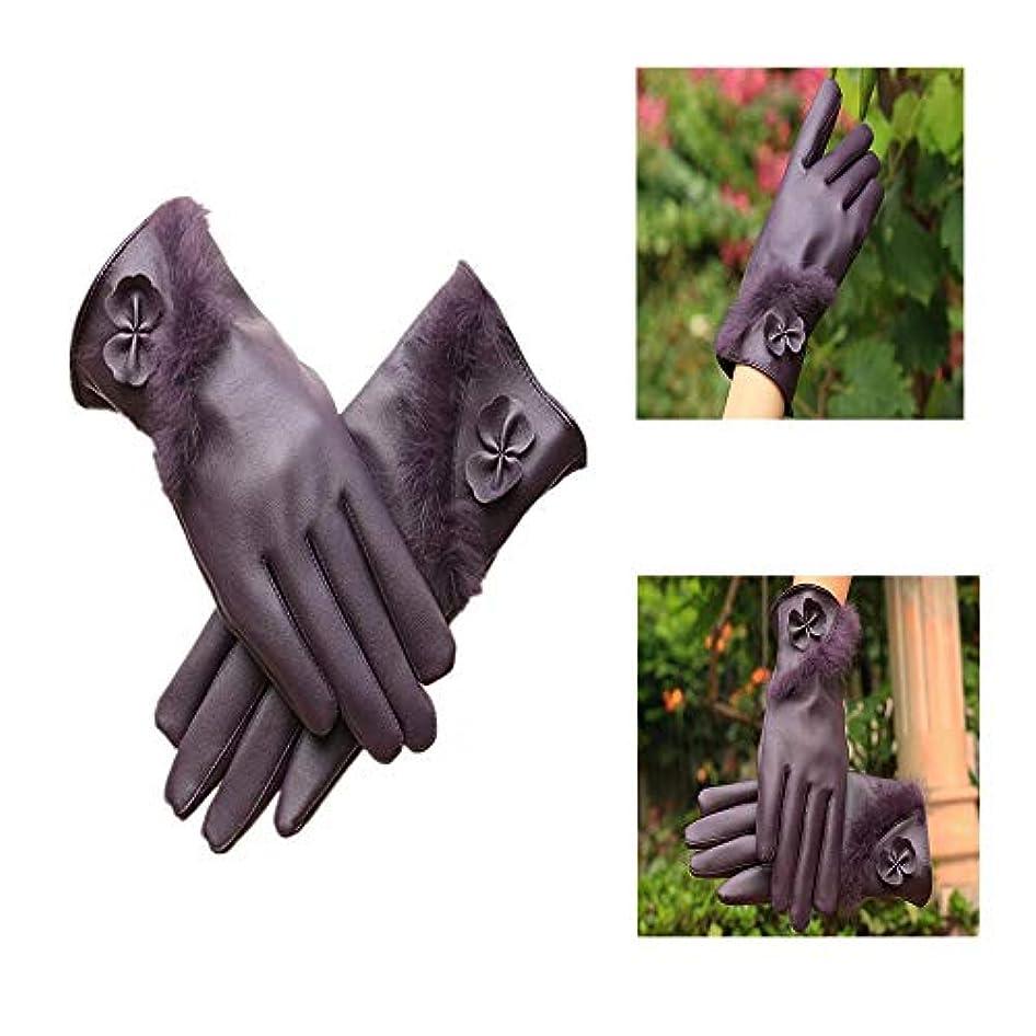 医学まばたき行商人FIRECLUB冬暖かい女性ちょう結びPU手袋防風屋外手袋厚く暖かいミトンタッチスクリーン手袋