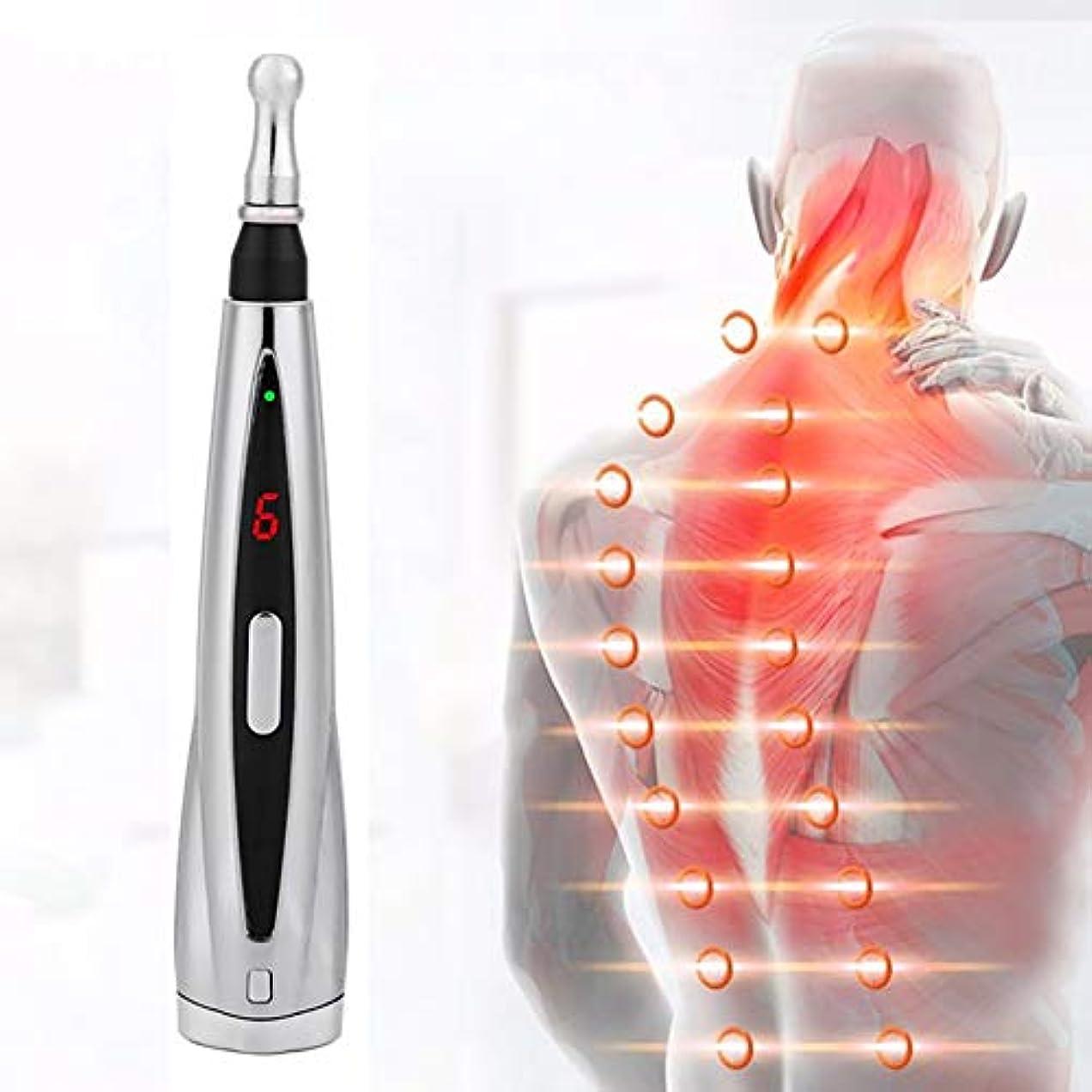 提供する黄ばむ島電気鍼治療マグネットペインリリーフ治療子午線エネルギーパルスマッサージペン強力な子午線救済ツール