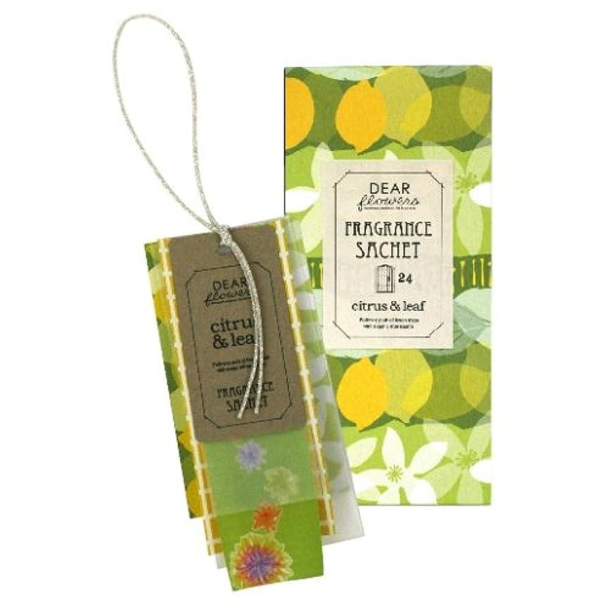 排他的学んだ支店ディアフラワーズ フレグランスサシェ レモンの花と棘