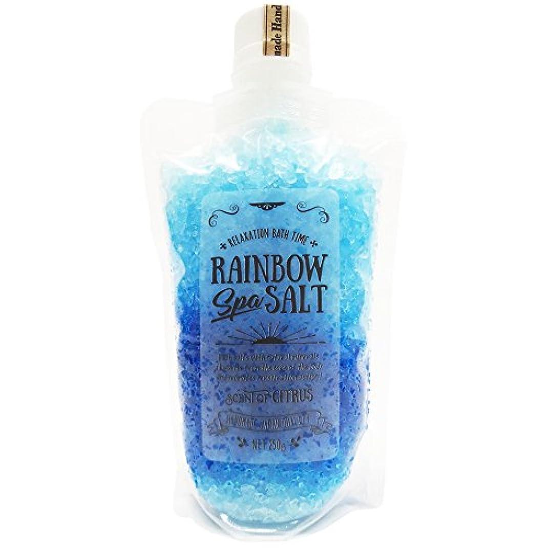 鎖合金メンタリティアイ?プロダクツ レインボースパソルト(入浴剤) シトラスの香り 250g