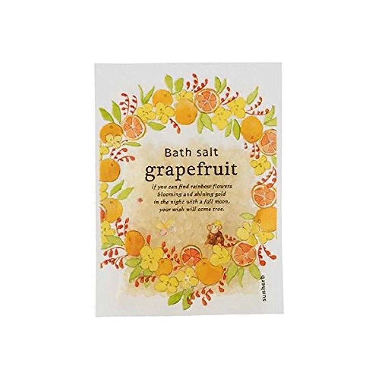 新鮮な持続的ハロウィンサンハーブ バスソルト グレープフルーツ 35g