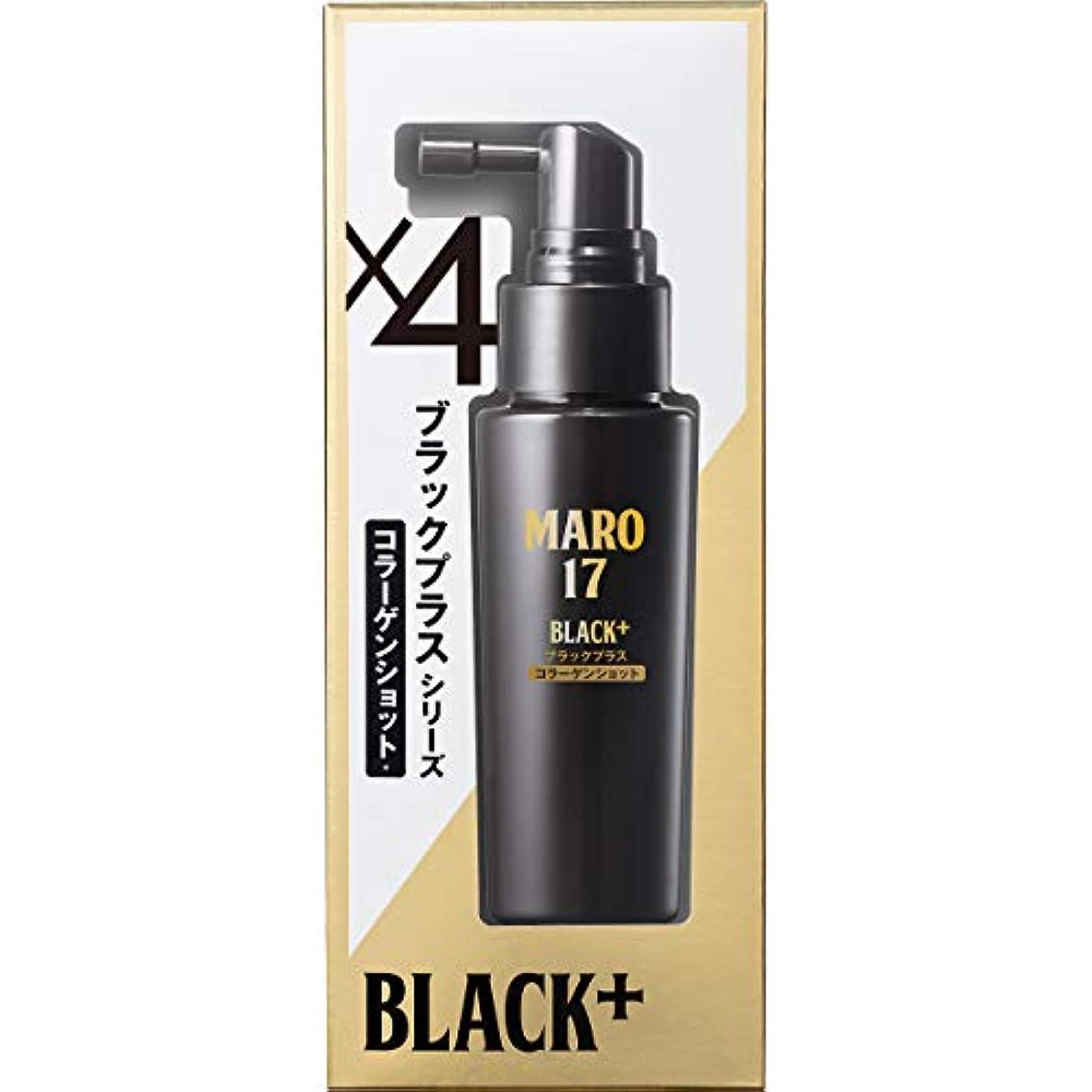 控えめなコメンテーター化学MARO17 ブラックプラス シリーズ コラーゲンショット 50ml