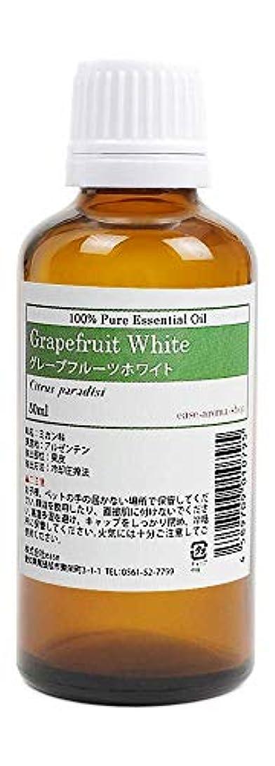 バスフォルダ抑止するease アロマオイル エッセンシャルオイル グレープフルーツホワイト 50ml AEAJ認定精油