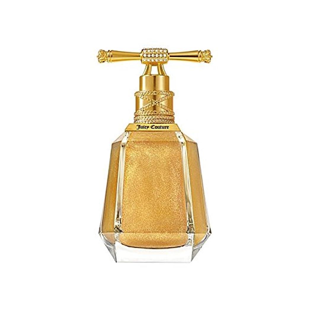 罹患率地球いつでもジューシークチュールドライオイルきらめきミスト100ミリリットル x4 - Juicy Couture Dry Oil Shimmer Mist 100ml (Pack of 4) [並行輸入品]