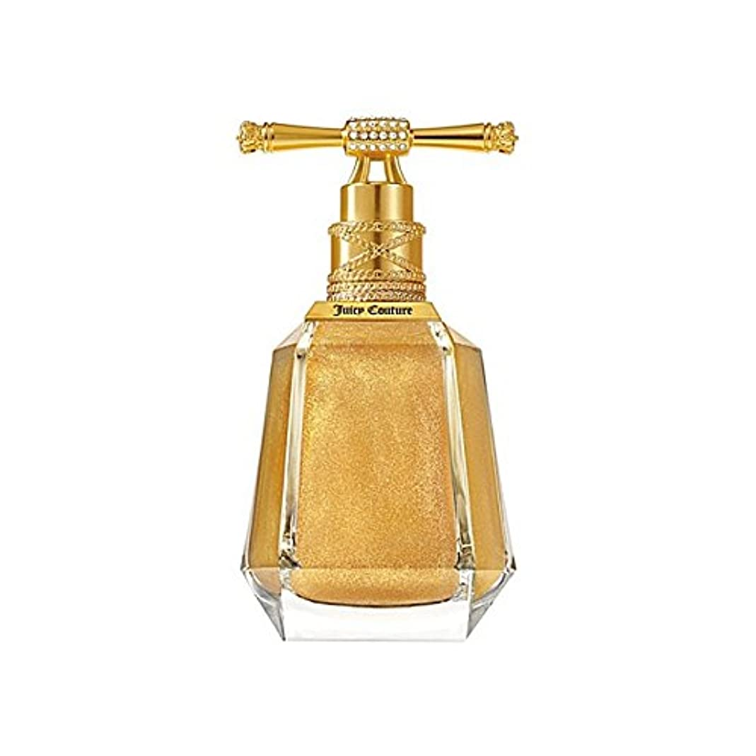 カヌー見える比べるジューシークチュールドライオイルきらめきミスト100ミリリットル x2 - Juicy Couture Dry Oil Shimmer Mist 100ml (Pack of 2) [並行輸入品]