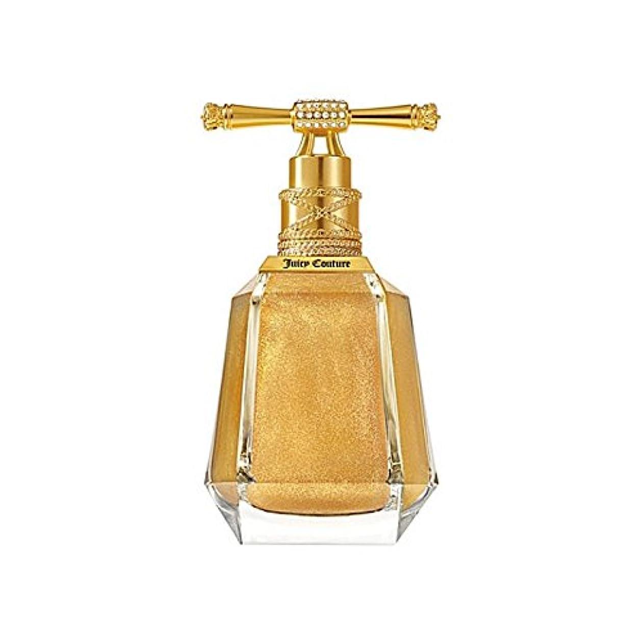 シャンプー考案する居住者ジューシークチュールドライオイルきらめきミスト100ミリリットル x4 - Juicy Couture Dry Oil Shimmer Mist 100ml (Pack of 4) [並行輸入品]
