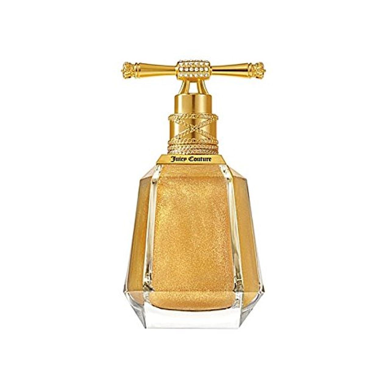 ジューシークチュールドライオイルきらめきミスト100ミリリットル x2 - Juicy Couture Dry Oil Shimmer Mist 100ml (Pack of 2) [並行輸入品]