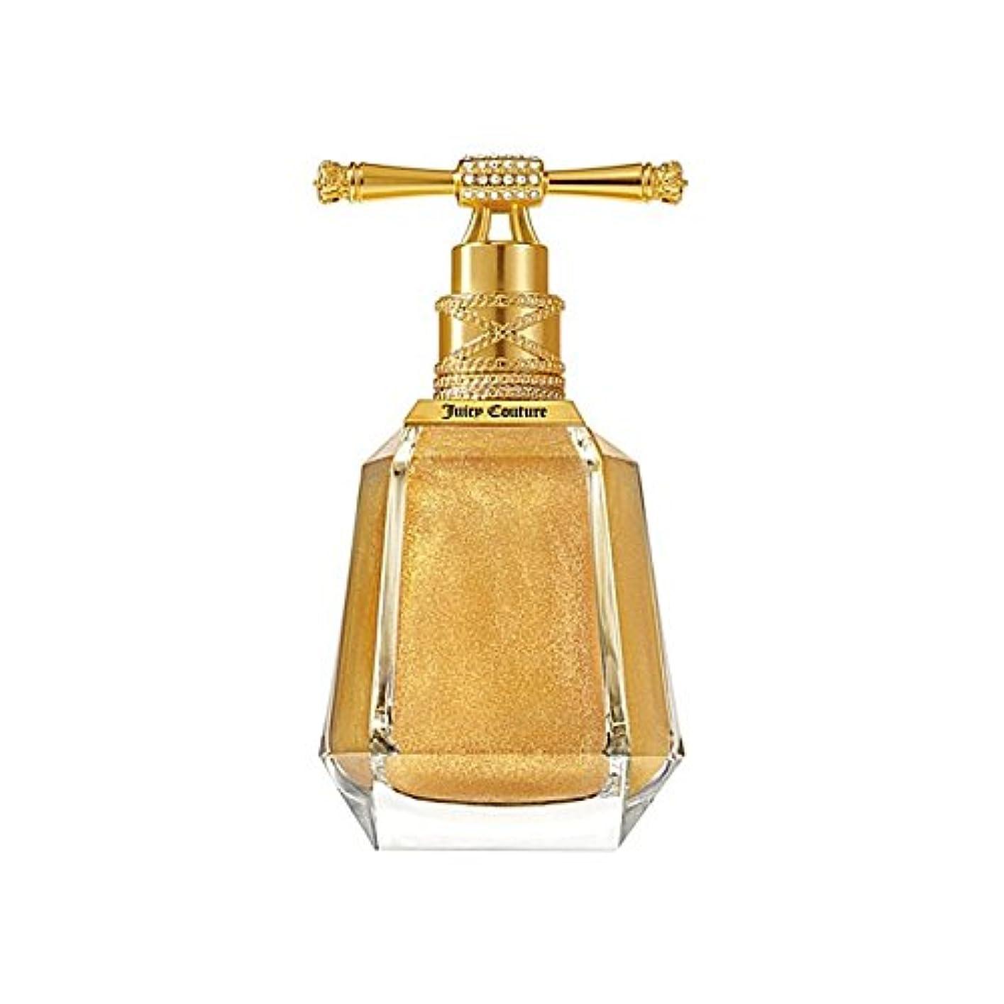 ジューシークチュールドライオイルきらめきミスト100ミリリットル x4 - Juicy Couture Dry Oil Shimmer Mist 100ml (Pack of 4) [並行輸入品]