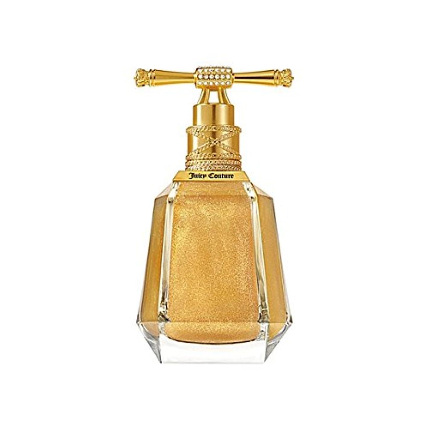 不一致マーキー意外Juicy Couture Dry Oil Shimmer Mist 100ml - ジューシークチュールドライオイルきらめきミスト100ミリリットル [並行輸入品]