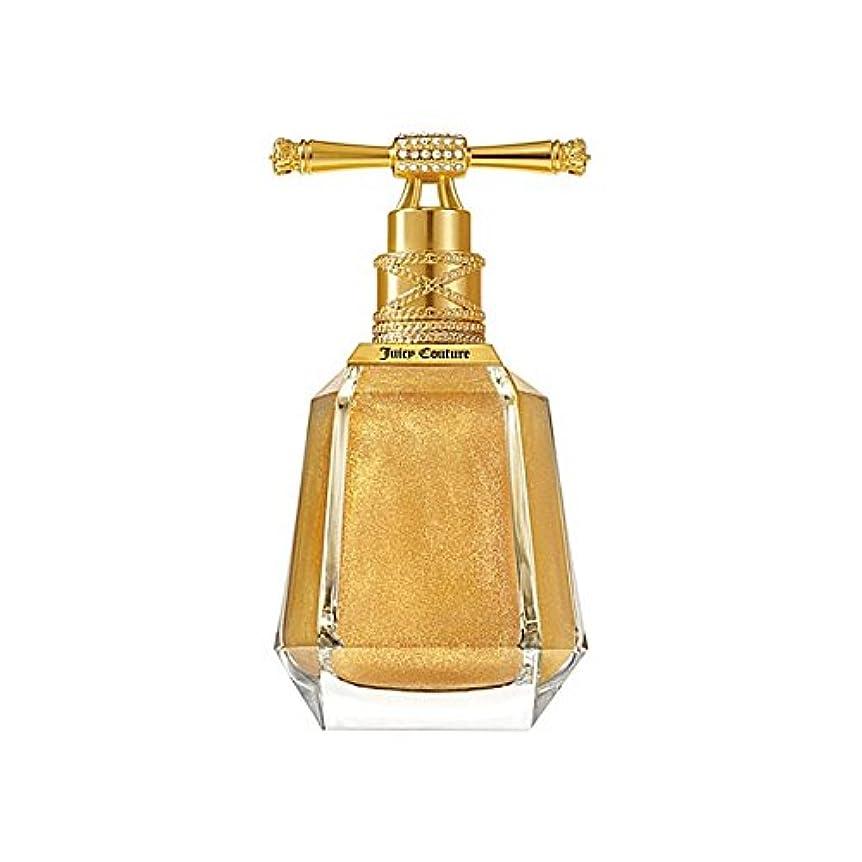 出発する上流の財産ジューシークチュールドライオイルきらめきミスト100ミリリットル x4 - Juicy Couture Dry Oil Shimmer Mist 100ml (Pack of 4) [並行輸入品]